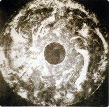 北極の大穴