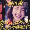 鶏そば 朱雀  ❤︎  鶏白湯そば(醤油)、照り焼きチキンミニ丼セット 980円の画像