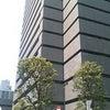 6月3日、東京出張・・・JPO、WIPOセミナーの画像