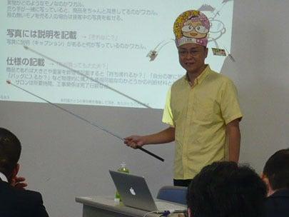 効果的なチラシ作成法セミナーの講師 新潟