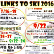 LINKS TO S…