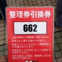 船橋@ガディス