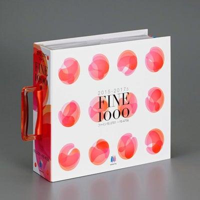 壁紙探し、はじまったな ~サンゲツのFINE1000 ~の記事に添付されている画像