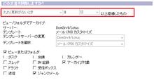 Server_Side_Archive_41