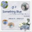 Something …