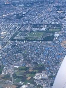 熊本空港下