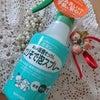 ミヨシ石鹸株式会社さん 暮らしの重曹せっけんエリそで泡スプレーの画像