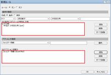 Server_Side_Archive_43