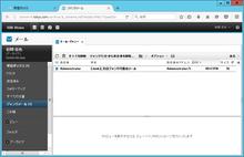 Server_Side_Archive_46