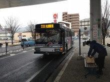 最西端と南端へ路線バスの旅/22...