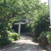 仏教色が強い神社!天照大神高座神社&岩戸神社 大阪府の画像