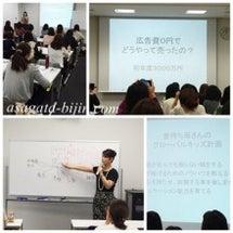 2/25大阪【ご案内…
