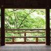 小旅行 京都への画像