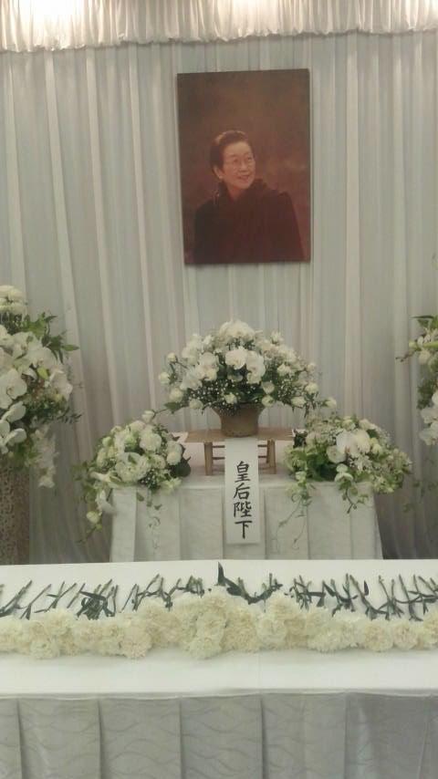 秋山ちえ子さん お別れの会 | 村上信夫 オフィシャルブログ ことばの種まき