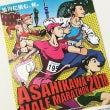 初ハーフマラソン!!…