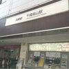 「あベーカリー@Cafe-Style」への行き方(駅からバス)の画像