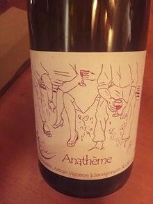 ラングドックの自然派ワイン