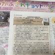 西田先生の記事