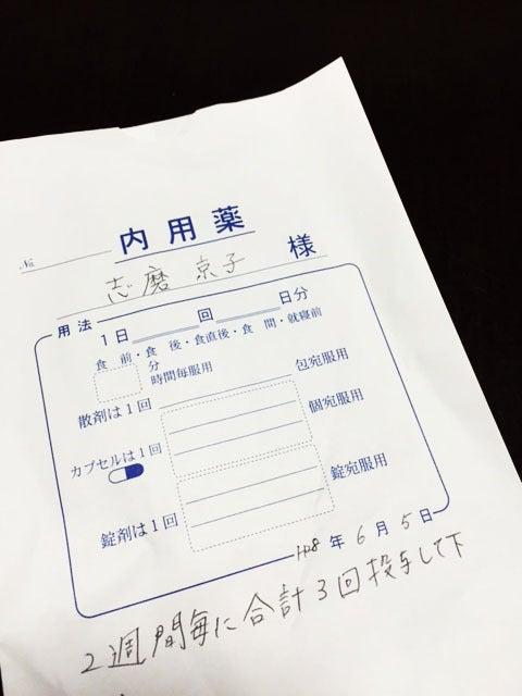 10リクガメの京子さん 健康診断
