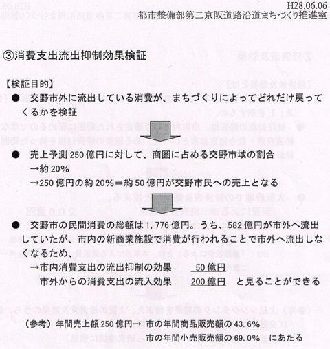 {E02F7BBA-51EA-47C8-8399-1C0A2D890FB5}