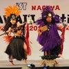 TAHIRI VAHINE MARAMA ②~TE MARAMA TAHITI~の画像