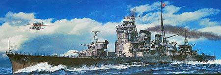 5:比島旅行・ミンドロ島・零戦...