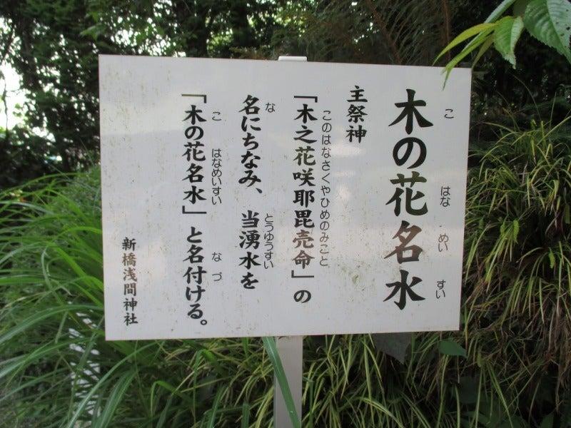 静岡御殿場タイ古式マッサージ・出張ヘルプ 12