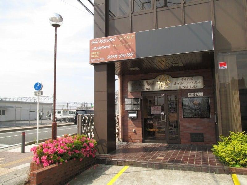 静岡御殿場タイ古式マッサージ・出張ヘルプ 34