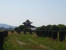 平城京の跡地