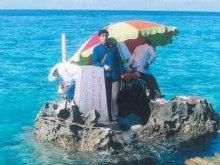 南沙諸島2
