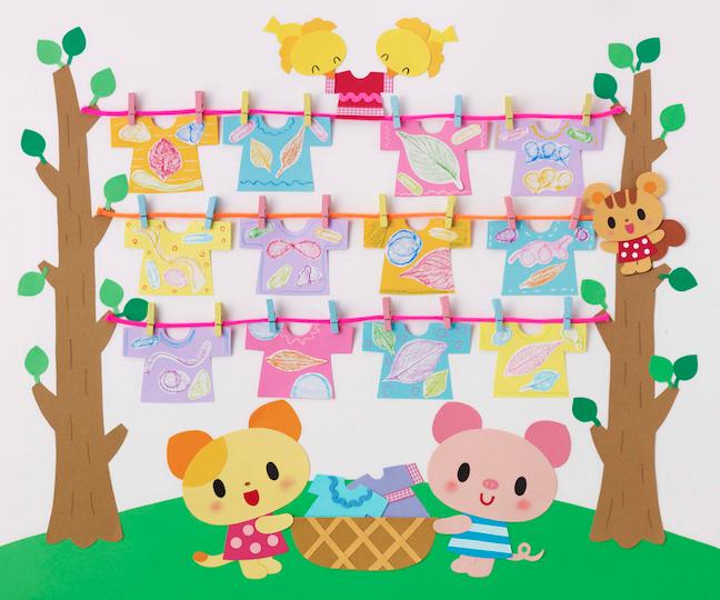 お洗濯日和6月 梅雨の壁面飾り ゆめかけの可愛い保育書イラスト