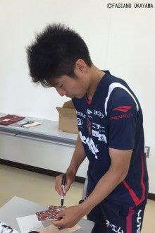 サイン豊川選手