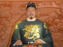 momongaの雄たけび・・・なんてね(*^-^*)台湾の未来と鄭成功と大和魂・・・そして無関係の韓○人の火病