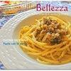 シチリア料理☆カルシウムたっぷりイワシのパスタの画像