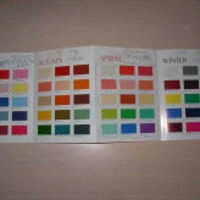 大丸松坂屋 ファッションナビ パーソナルカラー診断の記事に添付されている画像