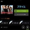 Hawaii five-oの画像