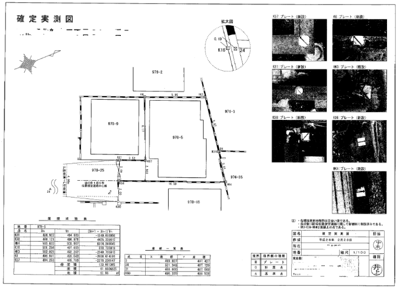 jwcad 地積 測量 図