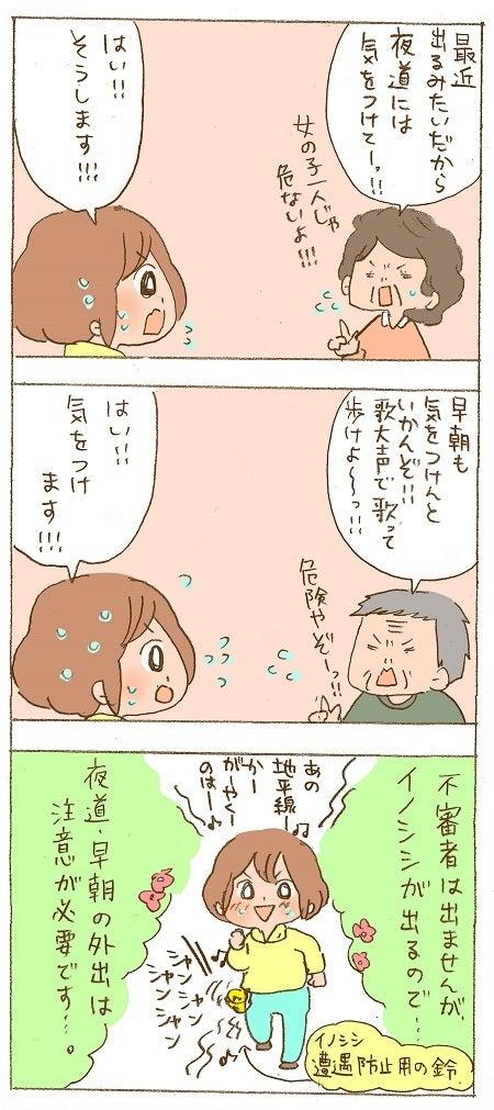 広島県の離島!瀬戸内海「大崎上島」への ...