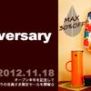 【Kippis7265】予告!11月18日(日)、ハーフアニバーサリーSALEを開催☆の画像