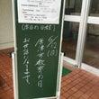 唐津市「教育の日」