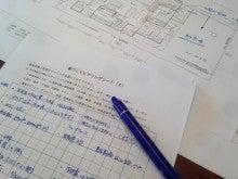 1級建築士3人 × 3プラン × 提案回数!
