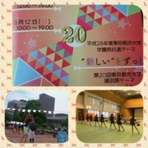 東京都市大学の横浜祭…