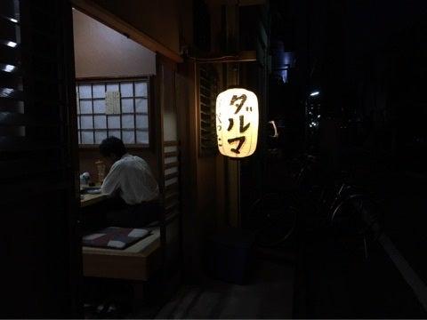 教師 語 のんびり 日本 国際交流基金