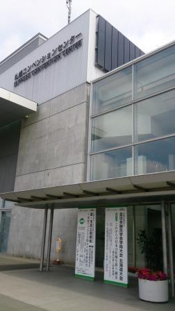 全日本鍼灸学会に参加して来ました。