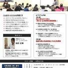 【セミナーレポート】コスメを読む(ヘアケア製品)~カラーリング編~の記事より