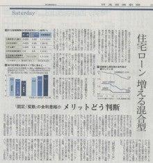 日本経済新聞 2016年6月11日