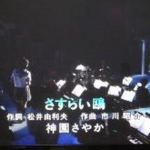 BS日本のうた#81…