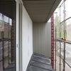 ガルバリウム鋼板とモルタル仕上げの外観工事中 の画像