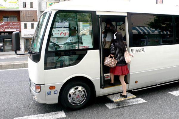 甲南 医療 センター シャトル バス