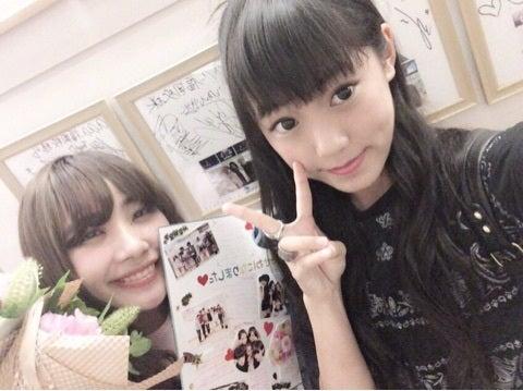 ほのか 画像 石橋 石橋貴明と雅代の娘・穂乃香は現在何してる?逮捕や死亡の噂の原因。